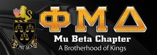 Phi Mu Delta Vinyl Banner