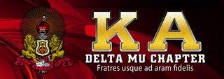 Kappa Alpha Vinyl Banner