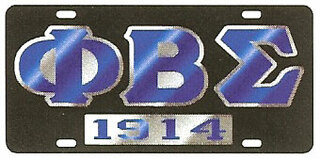 Phi Beta Sigma License Plate - Black, Founded