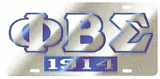 Phi Beta Sigma License Plate - Silver, Founded