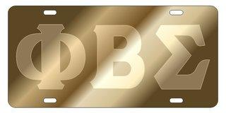 Phi Beta Sigma Gold Background, Satin