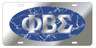 Phi Beta Sigma Marble Oval License Plate, Silver