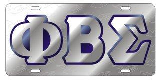 Phi Beta Sigma Symbol Back License Plate, Silver