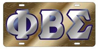 Phi Beta Sigma Symbol Back License Plate, Gold