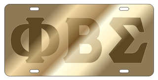Phi Beta Sigma Satin Background, Gold