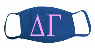 Delta Gamma Face Masks