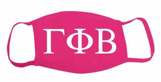 Gamma Phi Beta Face Masks