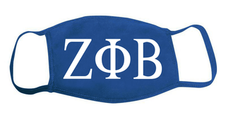 Zeta Phi Beta Face Masks