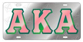 Alpha Kappa Alpha Symbol Back License Plate, Silver
