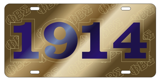 Phi Beta Sigma Founder Back License Plate, Gold