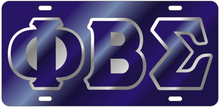 Phi Beta Sigma Colored Mirror Background, Blue