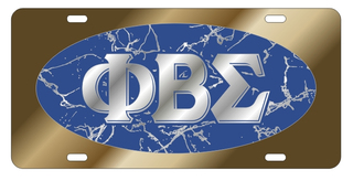 Phi Beta Sigma Marble Oval License Plate, Gold