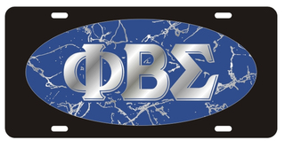 Phi Beta Sigma Marble Oval License Plate, Black