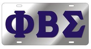 Phi Beta Sigma Mirror Background Plate
