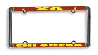 Chi Omega New Design License Plate Frame