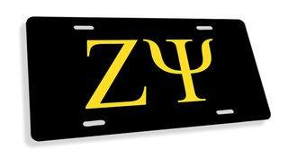 Zeta Psi Flag License Cover