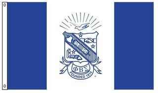 Phi Beta Sigma 3' x 5' Flag