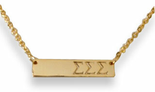 Sorority Cross Bar Necklace
