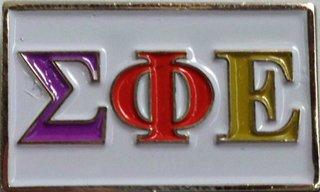 Sigma Phi Epsilon Lapel Pin