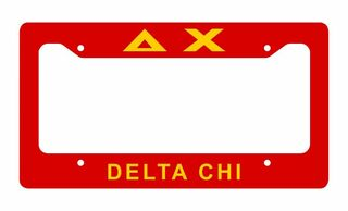 Custom Greek License Plate Frame