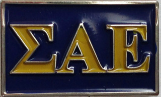 Sigma Alpha Epsilon Lapel Pin