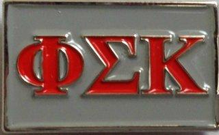 Phi Sigma Kappa Lapel Pin