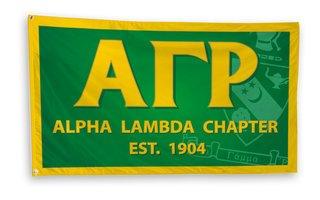 Alpha Gamma Rho 3 x 5 Flag