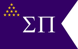 Fraternity Flag Sticker Decal
