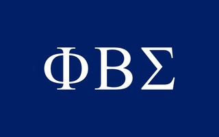 Phi Beta Sigma Flag Decal Sticker