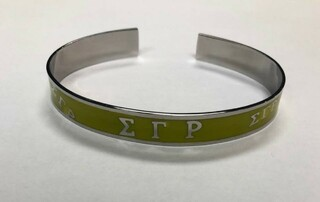 Super Savings - Sigma Gamma Rho Bracelet - YELLOW