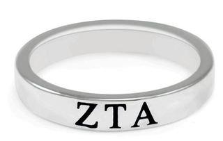 Zeta Tau Alpha Sterling Silver Skinny Band Ring