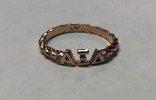 Super Savings - Alpha Xi Delta Ring - GOLD