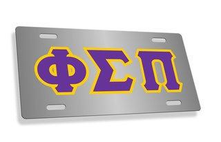 Phi Sigma Pi Lettered License Cover