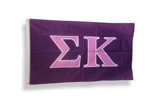 Purple Sigma Kappa Flag 3 x 5