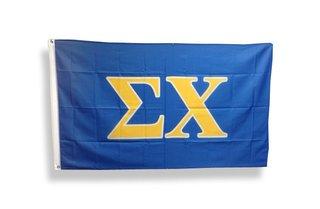 Sigma Chi Big Greek Letter Flag