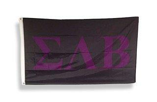 Sigma Lambda Beta Big Flag