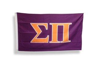 Sigma Pi Big Greek Letter Flag