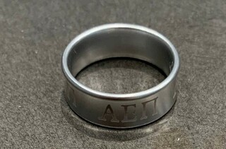 New Super Savings - Alpha Epsilon Pi Ring - SILVER