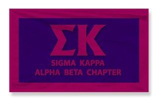 Sigma Kappa 3 X 5 Flag
