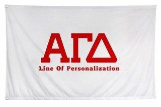 Alpha Gamma Delta Flag