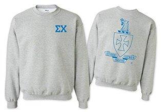 Sigma Chi World Famous Crest - Shield Printed Crewneck Sweatshirt- $25!