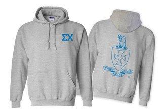 Sigma Chi World Famous Crest - Shield Printed Hooded Sweatshirt- $35!