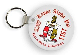 Kappa Alpha Psi Color Keychains