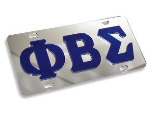 Phi Beta Sigma Colored Mirror Plate, Blue
