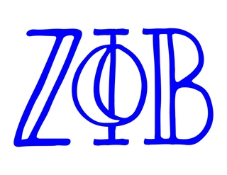 Zeta Phi Beta Carson Greek Sticker