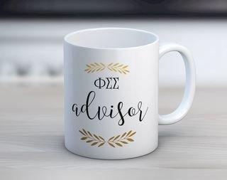 Phi Sigma Sigma Advisor Coffee Mug