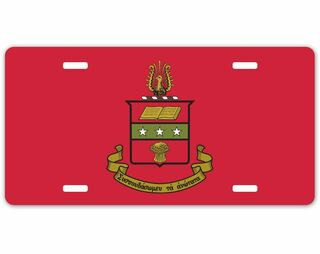 Alpha Chi Omega Crest - Shield License Plate