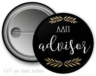 Alpha Delta Pi Advisor Button