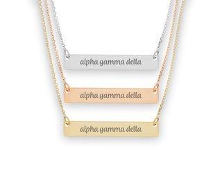 Alpha Gamma Delta Script Bar Necklace