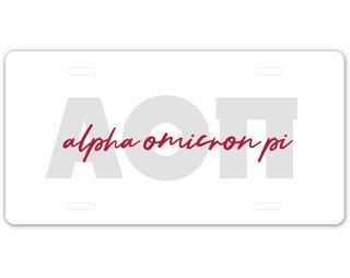 Alpha Omicron Pi Letter Script License Plate